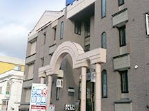 花咲自動車学校