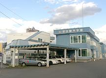 山添自動車学園